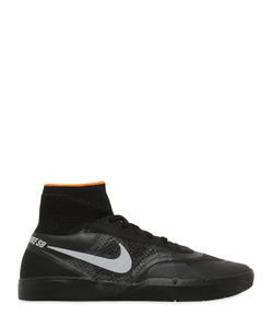 Nike | Sb Koston 3 Hyperfeel Xt Sneakers