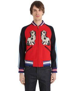Gucci | Куртка-Бомбер Из Шерстяного Фетра С Вышивкой