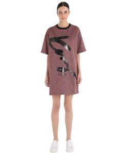 Kenzo | Платье Из Хлопка И Люрекса