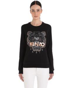 Kenzo | Свитшот Из Лёгкого Хлопка С Логотипом