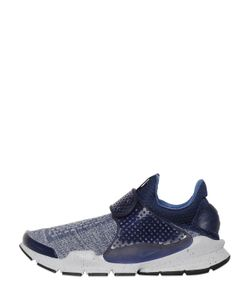 Nike | Кроссовки Sock Dart Flyknit Premium