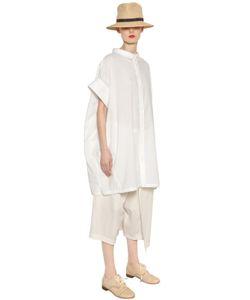 Y'S | Рубашка Из Поплин