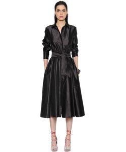 Max Mara | Платье Из Шёлка Шантунг С Поясом