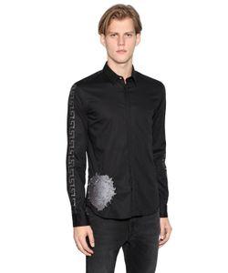 Versus | Рубашка Из Поплин