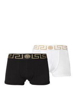 Versace | Набор Трусов-Боксеров Из Стретч Джерси