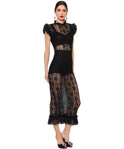 Dolce & Gabbana | Платье Из Прозрачного Кружева