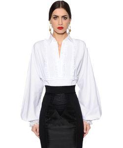 Dolce & Gabbana | Рубашка Из Поплин