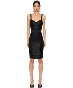Dolce & Gabbana | Платье Из Стретч Техноатласа