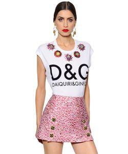 Dolce & Gabbana | Футболка Из Хлопкового Джерси С Вышивкой И Принтом