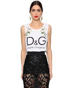 Dolce & Gabbana | Топ Из Хлопкового Джерси С Принтом И Вышивкой
