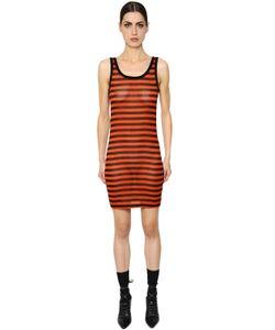Givenchy | Платье Из Шёлкового Стретч Шифона В Полоску
