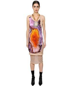 Givenchy | Платье Из Атласа И Кружева С Принтом