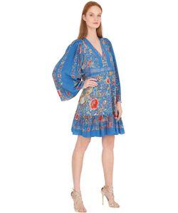 Roberto Cavalli | Платье Из Шёлкового Крепдешина С Цветочным Принтом