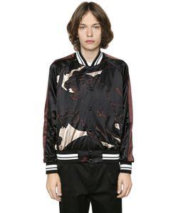 Valentino | Атласная Куртка С Рисунком Пантеры