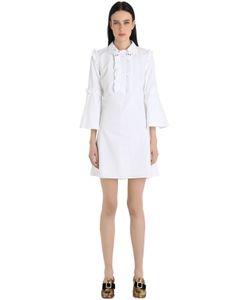 Vivetta | Платье Из Поплин С Оборками