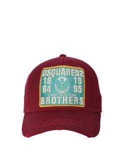 Dsquared2 | Бейсбольная Кепка Из Канвас С Нашивкой Brothers