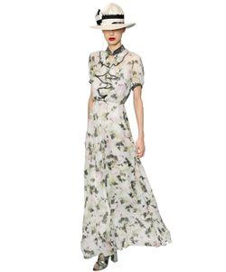 Antonio Marras | Платье Из Крепа С Цветочным Принтом