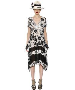 Antonio Marras | Платье Из Крепа И Кружева С Цветочным Принтом