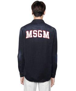MSGM | Рубашка Из Хлопкового Деним С Логотипом