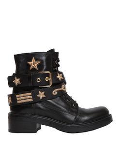 Strategia | Кожаные Ботинки С Вышивкой В Стиле Милитари