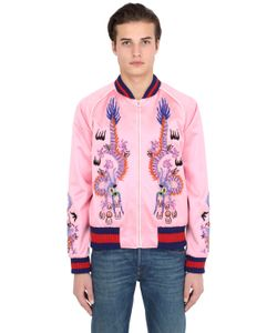 Gucci | Куртка-Бомбер Из Шёлкового Атласа С Вышивкой