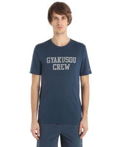 NIKE GYAKUSOU UNDERCOVER LAB | Футболка Nikelab Gyakusou Crew Dri-Fit