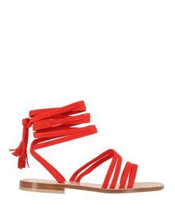 Capri Positano | 10mm Appia Braided Suede Sandals