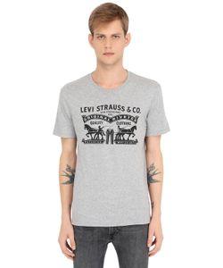 Levi'S Red Tab | Футболка Из Джерси С Принтом Levis 2-Horse