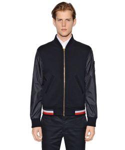 Moncler Gamme Bleu | Куртка-Бомбер Из Нейлона И Хлопка Пике