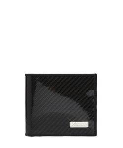 CHOPARD | Кожаный Кошелёк С Эффектом Углеродного Волокна