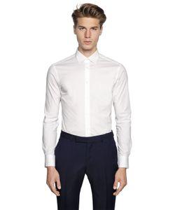 Z Zegna | Рубашка Из Стретч Поплин