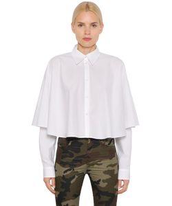 MM6 by Maison Margiela | Рубашка Из Поплин Модель Накидка
