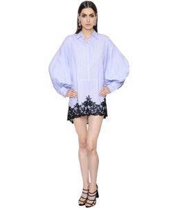 Ermanno Scervino | Платье-Рубашка Из Поплин И Кружева