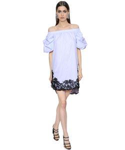 Ermanno Scervino | Платье Из Хлопкового Поплин