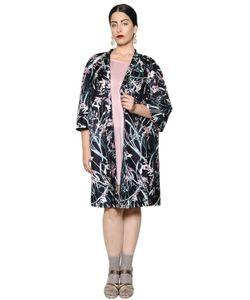 Marina Rinaldi | Printed Silk Twill Coat