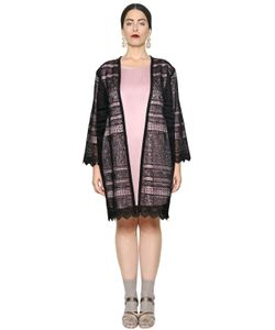 Marina Rinaldi | Пальто Из Кружева Макраме