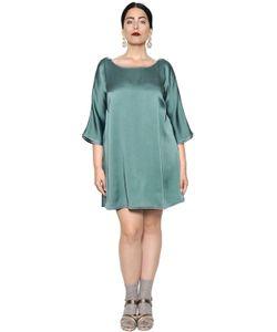 Marina Rinaldi | Атласное Платье