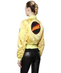 UNRAVEL | Куртка-Бомбер Из Нейлона С Вышивкой