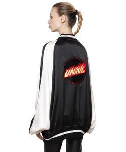 UNRAVEL | Двухсторонняя Куртка-Бомбер Из Шёлкового Атласа