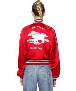 Off White | Куртка-Бомбер Из Шёлкового Атласа С Вышивкой