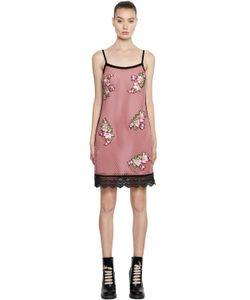 House Of Holland | Платье С Цветочными Аппликациями