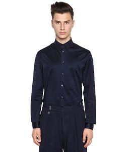 Giorgio Armani | Рубашка Из Хлопкового Джерси