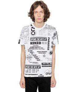 Kenzo | Футболка Из Хлопкового Джерси С Принтом Flyer