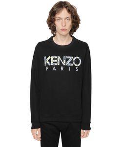 Kenzo | Хлопковый Свитшот С Принтом Логотипа