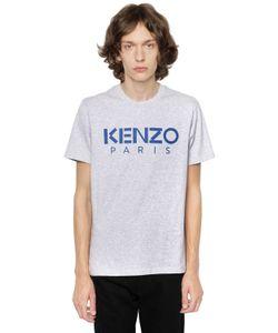 Kenzo | Футболка Из Хлопкового Джерси С Принтом Логотипа