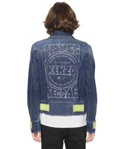Kenzo | Куртка Из Полухлопкового С Принтом