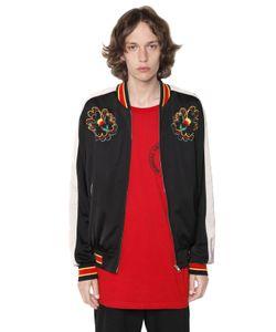 Stella Mccartney | Куртка-Бомбер Из Техношёлка С Вышивкой