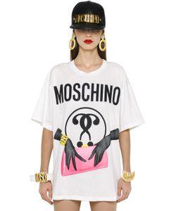Moschino | Футболка Из Джерси С Принтом