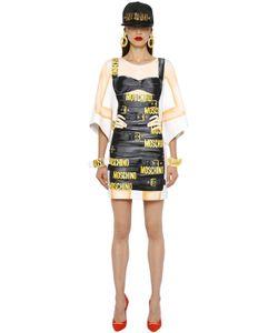 Moschino | Платье Из Джерси С Принтом В Технике Trompe Loeil
