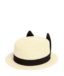Karl Lagerfeld | Плетёная Шляпа
